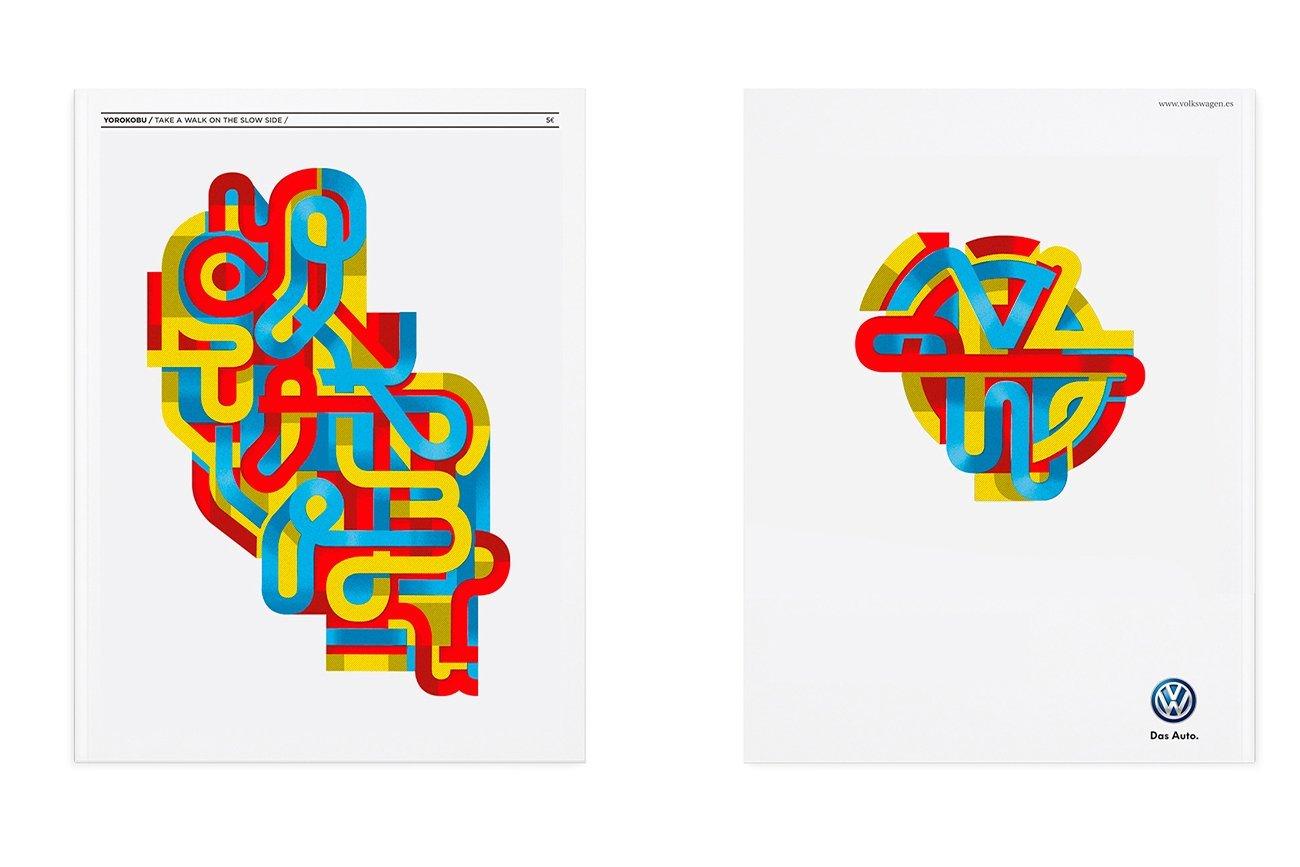 Cover design for Yorokobu magazine by Sr. Reny